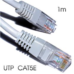 Cable Cromad de red UTP CAT 5E 1M Gris Claro - CR0515