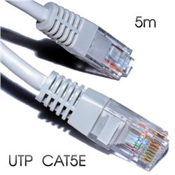 Cable Cromad de red UTP CAT 5E 5M Gris Claro - CR0518